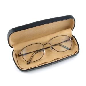 Pouzdro na brýle v optice Praha Stodůlky